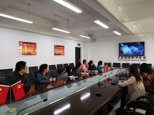 机关党总支第二党支部组织党员集中观看警示片《守梦者》
