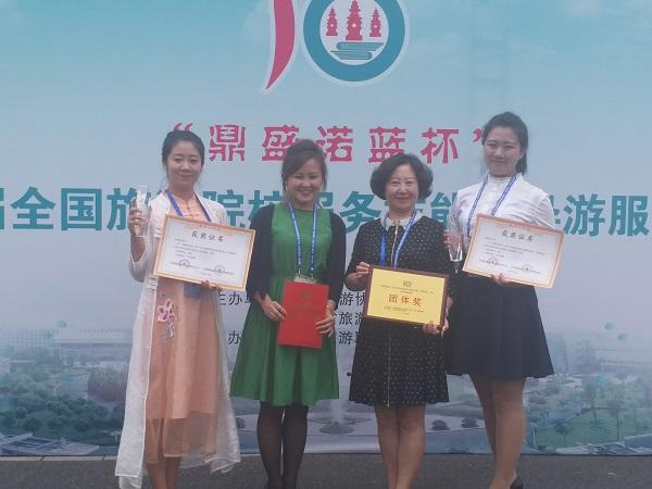 喜报:王磊艳、刘丽玲同学喜获全国技能大赛一等奖
