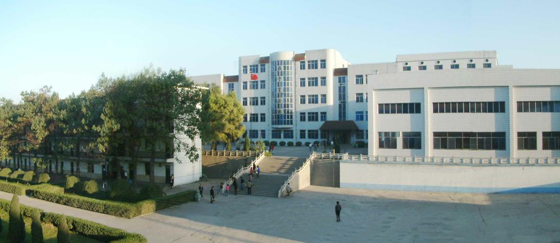 阳泉郊区职业高级中学校