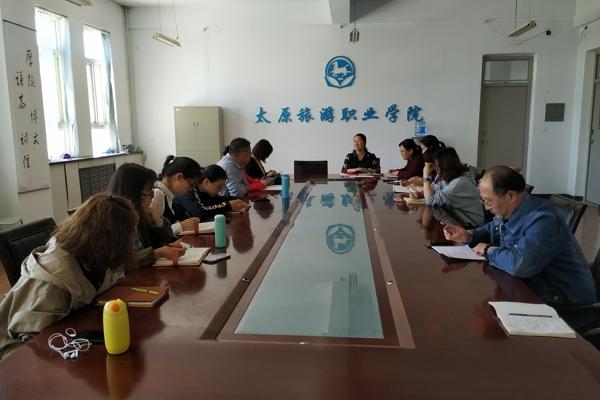"""现代信息技术系党总支召开党建""""先锋工程""""动员大会"""